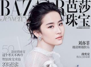 当刘亦菲的仙气碰上华丽的珠宝,仙女下凡来展现雍容华贵