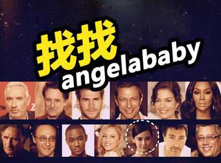 Angelababy好莱坞大片预告!出场镜头太短,连张gif都不够截!