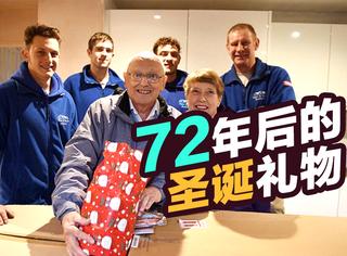 72年后,他收到了6岁时写下的圣诞礼物!
