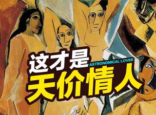 毕加索,他把爱过的女人都变成了世界名画