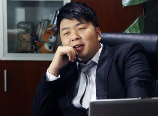 看黄图、打学生、跪韩星,再多钱也改变不了杜海涛的屌丝气