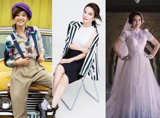 陈意涵赵薇刘晓庆,她们是最好的30岁40岁60岁
