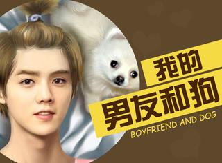给你的男友和狗都换这款发型吧!一个帅炸了,一个萌化了!
