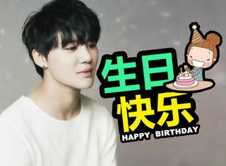 今天他生日 | 金俊秀:他一直都只是个热爱音乐的大男孩