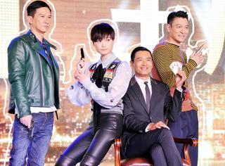 李宇春优雅透视装与三位大佬出席活动 刘德华变身潮男