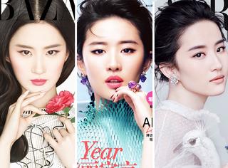 2015年明星封面大盘点之——刘亦菲