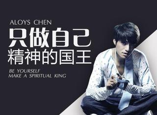 低调不靠炒作 陈坤只做自己精神的国王
