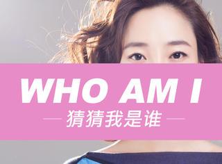 猜猜看 | 只看眼睛 你猜得到她是哪位女神吗?