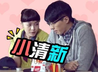 陈伟霆、杨幂、白百何、郭碧婷…你期待谁的广告拍成电影?