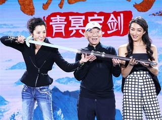 杨紫琼、甄子丹、最牛武指、中美合拍,中国好像又有一部能看的武侠片了...