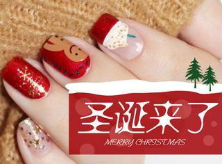 超萌姜饼人圣诞美甲 圣诞来了先从指尖美起来!
