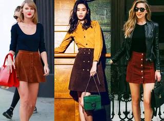 冬季最流行的五款半身裙,你造吗?