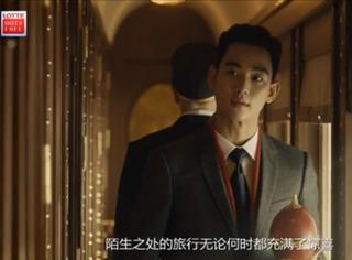韩国乐天免税店广告有金秀贤、李敏镐、EXO……太鸡贼啦!