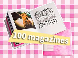 年度干货|全世界最好的 100 本小众杂志