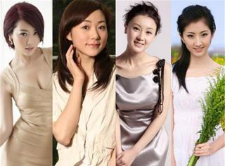 在网红统治的世界,你们还记得京城四美嘛!
