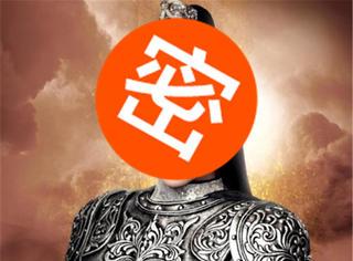 《锦绣未央》曝光主演海报,摆脱齐刘海的唐嫣终于能看了,只是这美瞳...