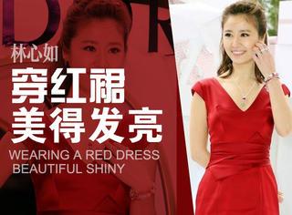 林心如穿红裙美得闪闪发亮 寒风中笑容不减