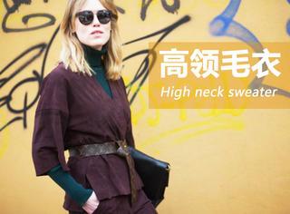 我要用高领毛衣搭配夏天的连身裙时髦原来也实用!