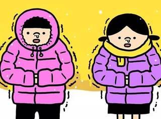 天儿冷了~据说多发表情能取暖