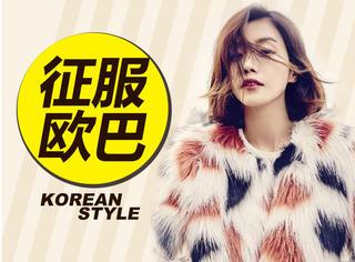 韩国妹子征服欧巴这样穿,冬天该谈恋爱了!
