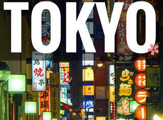 买衣服时可以用上的日语(160天)
