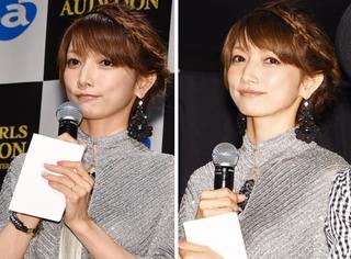 日本女艺人保养秘诀大公开