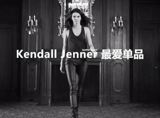 在INS上圈粉300万的Kendall,告诉我冬天要这么穿皮裤!