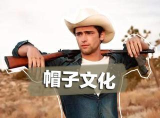 美国西部的帽子精神STETSON