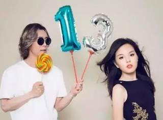 李咏女儿从小被网友嘲笑长得丑,如今13岁的她已经美得让人羡慕!