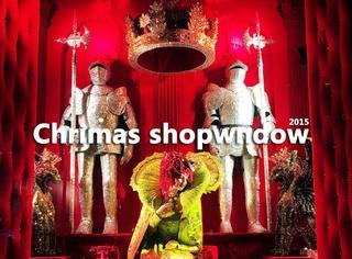 2015全球最美的圣诞橱窗设计都在这里!
