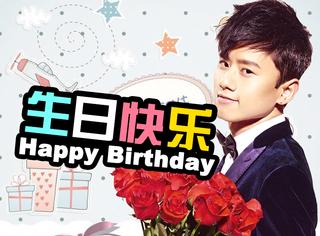 今天他生日 | 张杰:声如暖阳 他是青春的信仰