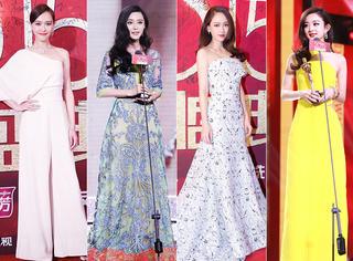 2015国剧盛典 | 赵丽颖小露性感,范爷领奖美炸了!