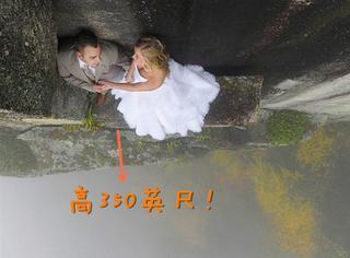 这个摄影师太疯狂,喜欢在悬崖上给新人拍婚纱照!