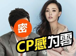 唐嫣这回不百搭了,跟他扮情侣居然一点CP感都没有!