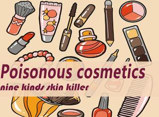 护肤美体 | 这9种美妆品你应该立刻扔掉