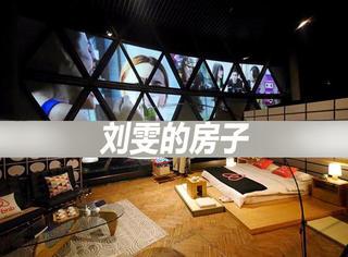 """超模刘雯的房子可以""""出租""""了,还不快来感受一下!"""