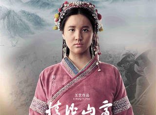 """好莱坞把最佳新晋女演员给了这位中国90后""""小村姑"""""""