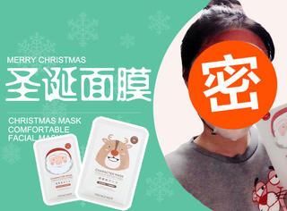 美妆快报 | 今年圣诞节cos圣诞老人最简单的利器 竟然是这个!