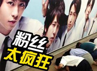 男子假装韩国男星竟真有人要签名!
