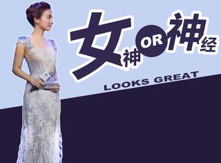 吴昕论证了穿衣服的重要性...女神和女神经的一线之差
