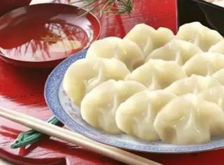 中国饺子最美,俄罗斯饺子小清新,非洲饺子雷死人……