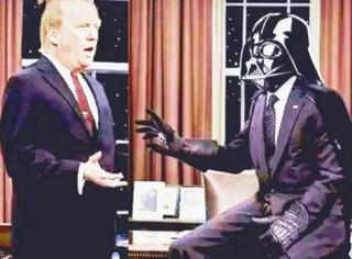 达斯维达也要和川普竞争美国总统?