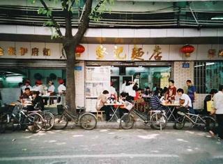 在广州的犄角旮旯里,寻找老字号的独特味道