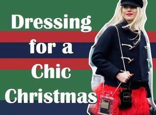 穿搭 | 想要这个圣诞节过得够美,大衣里就这么穿吧!