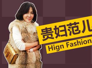 刘嘉玲越活越时髦,告诉你什么叫贵妇