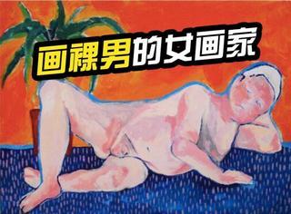 画裸女算啥?这个女画家专门画裸男!