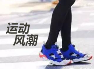 这才是今年最火的四款运动鞋!