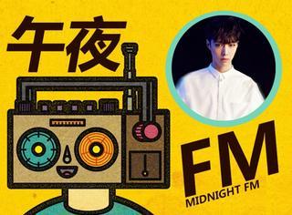 午夜FM   你如何看待男友的红颜知己?