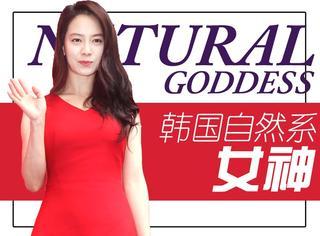 韩国自然系美女宋智孝 穿红裙貌美肤白撒浪嘿哟