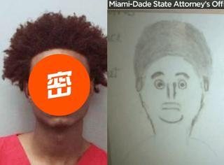 靠这张卡通犯人肖像,警察还真抓到了杀人犯…